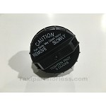 Gas Cap. Good Aftermarket Brand. Fits: 1999-2015 Caravan, 2000-2011 Sentra, 2001-2008 Quest.