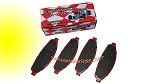 2003-2011 Crown Victoria, Grand Marquis, Towncar. New Front Brake Pad MD931
